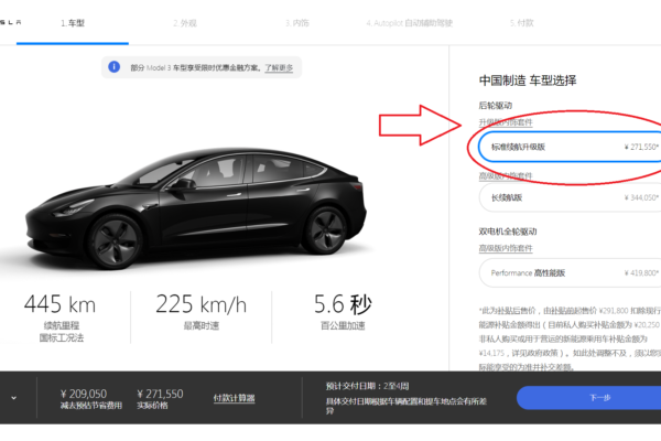 Tesla reduziert Model 3 Preise in China